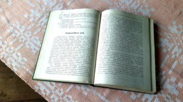 Sunilan kirja avoinna pöydällä